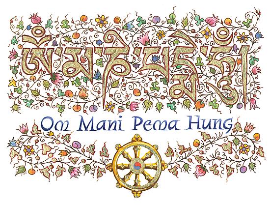 Om Mani Pema Hung by Patti Argoff