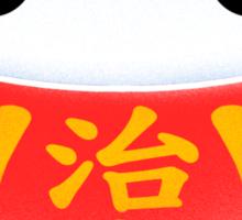 DARUMAX Sticker
