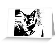 Queen Zola Savannah Greeting Card