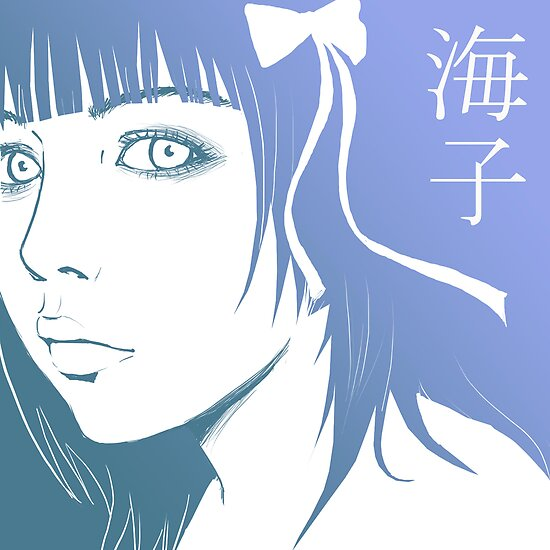 Umiko by Tsuyoshi