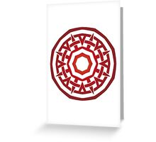 Wheel of Swords - Fire Greeting Card