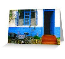 Rural Kenyan Post Office Greeting Card
