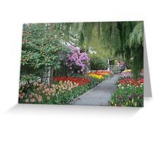 Beautiful Spring Garden Greeting Card