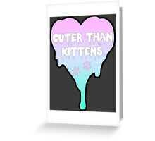 Cuter Greeting Card