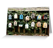 You've Got Mail....but where the heck is it? Greeting Card