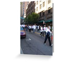 Walk for Breast Cancer Greeting Card