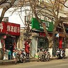 Beijing Streets - 2 © by © Hany G. Jadaa © Prince John Photography