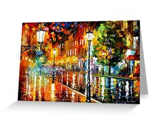 Street Of Illusions — Buy Now Link - www.etsy.com/listing/226633113 Greeting Card