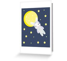 Bunny in space Greeting Card