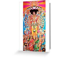 Jimi Hendrix -- Axis: Bold as Love Greeting Card