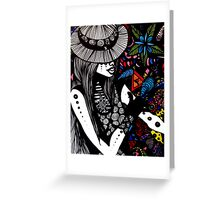 Expansive Resting Ground Greeting Card