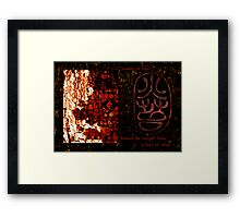 Rumble Of Steel Framed Print