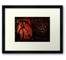Blood In The Shadows Framed Print