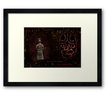 Bronze Warrior Framed Print