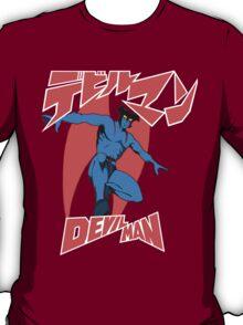 Devilman Old School T-Shirt