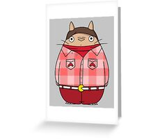 Howard Toto Wolowitz Greeting Card