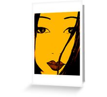 Seduction of the eyes Greeting Card