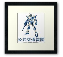 Traditional Japanese Public Transportation Framed Print