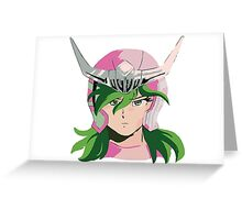 Andromeda Shun, First Cloth Greeting Card