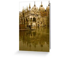 ST MARK'S FLOOD Greeting Card