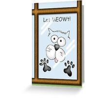 "Cat ""Let MEOWt"" Greeting Card"