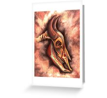 Bovine Skull Greeting Card