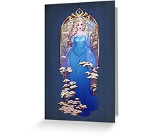 A Kingdom of Isolation Greeting Card