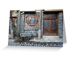 Picturesque chinese facade Greeting Card