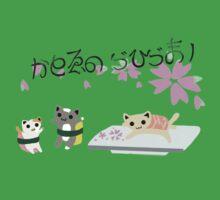 Sushi Neko by WilDodo