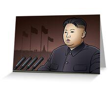 Portrait Kim Jong-un Art Greeting Card