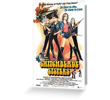 Switchblade Sisters (Color) Greeting Card