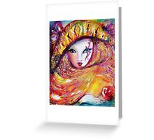 CARNIVAL MASK IN YELLOW / Venetian Masquerade Greeting Card