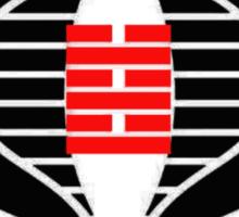 cobra ninja Sticker