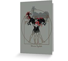 Vitruvian Symbiote Greeting Card