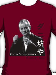 Suntory Time T-Shirt