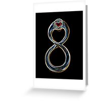 Infinite Burning Love Greeting Card
