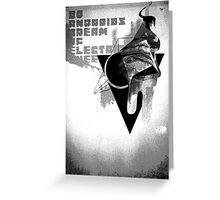 Do Androids? Greeting Card