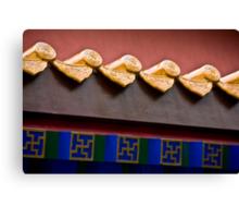 Forbidden City Eave Canvas Print