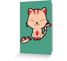 Proud kitty... Greeting Card