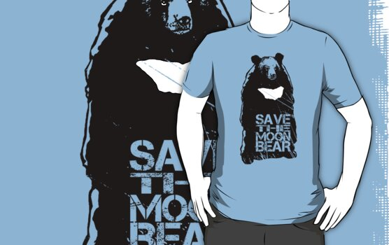 Save the Moon Bear (Bile farming makes me sick to the stomach) by nofrillsart