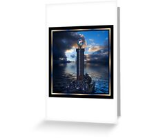 The Sky Projector Greeting Card
