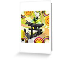 Abstract Grunge background Greeting Card