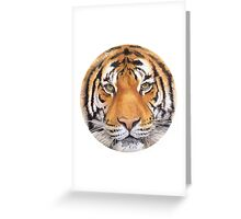 """Tiger Spot"" Wildlife Watercolor Greeting Card"