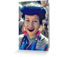 Black smile Greeting Card