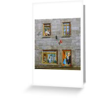Art In The Street ~ Part One Greeting Card