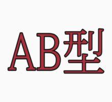 Type AB Japanese Kanji T-shirt T-Shirt