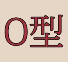 Type O Japanese Kanji T-shirt by kanjitee