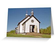 St. Nicholas Ukrainian Greek Catholic Church - Ukrainian Cultural Heritage Village, Alberta, Canada Greeting Card