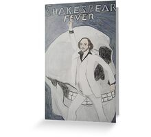 Disco Shakespeare Greeting Card