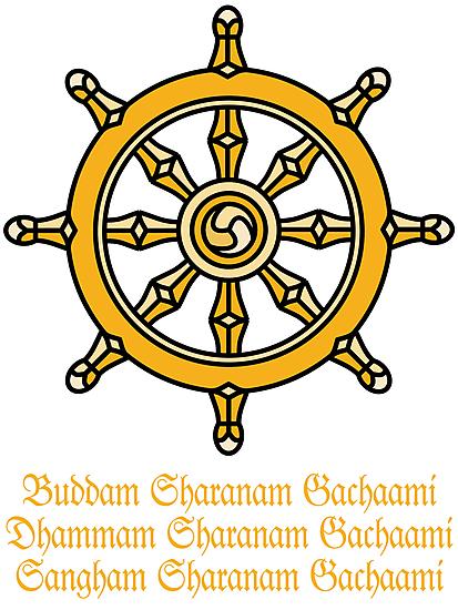 Buddha's Dharma Chakra, India by AravindTeki